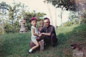 祖父と私.jpg