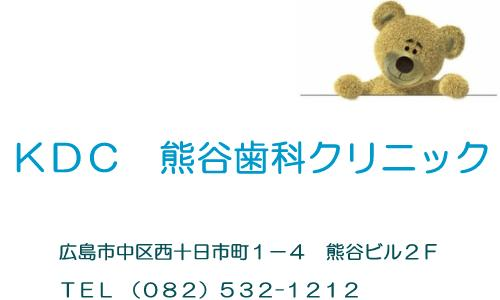 Clinic-info-001